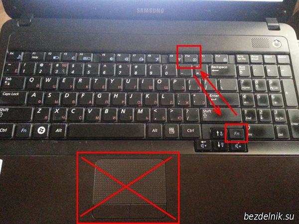 Почему на ноутбуке не работает стрелка