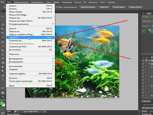 как уменьшить размер фотографии