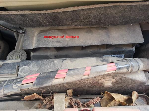 воздушный фильтр для  рено кангу 2012года