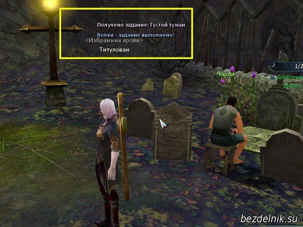 игры про вампиров скачать бесплатно