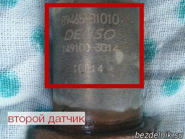 код второго кислородного датчика