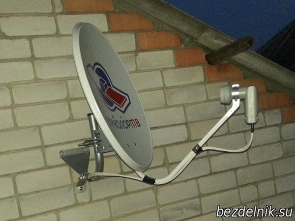 Установка спутниковой антенны своими силами.