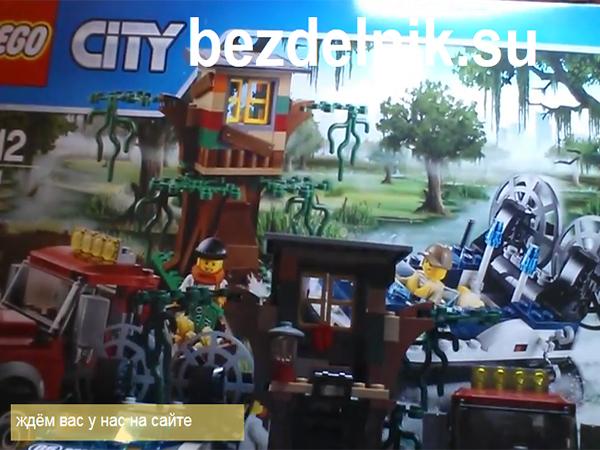 Обзор LEGO CITY