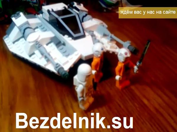 Обзор Lego Star Wars